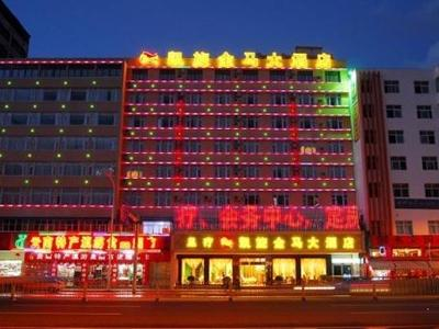 Kunming Triumphal Golden Horse Hotel - Hotel and accommodation in China in Kunming