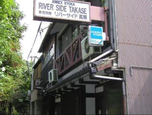 Ryokan Riverside Takase