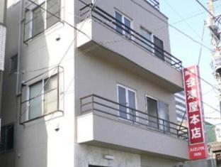 hotel Aizuya Inn