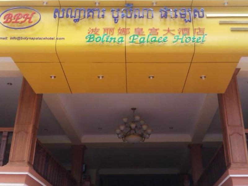 Bolina Palace Hotel Phnom Penh