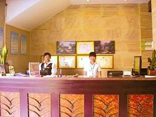 Green Tree Inn Jiangyan Ouya Business City Express Taizhou (Jiangsu) - Reception