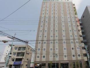 Hotel Route Inn Ichinomiya Ekimae 一宫站前路宾馆