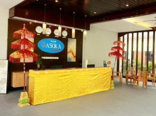 Hotel Asoka City Home באלי - קבלה