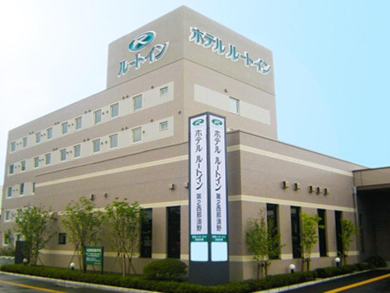 Hotel Route Inn Nishinasuno-2 Nasu / Shiobara - Hotel Exterior