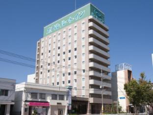 hotel Hotel Route Inn Nobeoka Ekimae