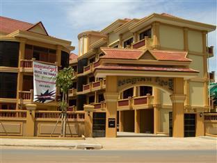 Sre Thmey Hotel