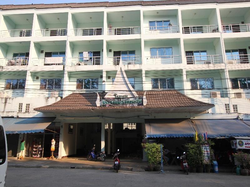 Hotell Mittaphan Apartment i , Kanchanaburi. Klicka för att läsa mer och skicka bokningsförfrågan