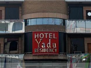 Hotel Yadu Residency - Hotell och Boende i Indien i Meerut