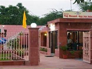 Aryan s Taj Resort - Hotell och Boende i Indien i Agra