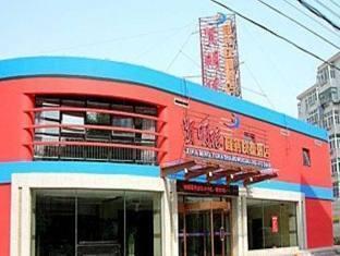 Starway Hotel Qingdao Middle Xianggang Road
