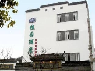 Starway Hotel Suzhou Plant Garden Guanqian Commercial Area