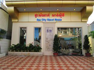 Sun City Guesthouse Phnom Penh - Main Entrance