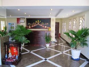 Sun City Guesthouse Phnom Penh - Reception