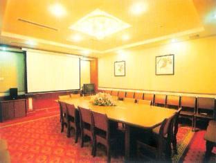Starway Hotel Tianyuan Yangzhou Huaihai Road Yangzhou - Meeting Room