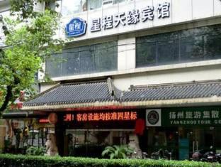 Starway Hotel Tianyuan Yangzhou Huaihai Road Yangzhou - Exterior