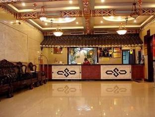 Starway Hotel Tianyuan Yangzhou Huaihai Road Yangzhou - Lobby