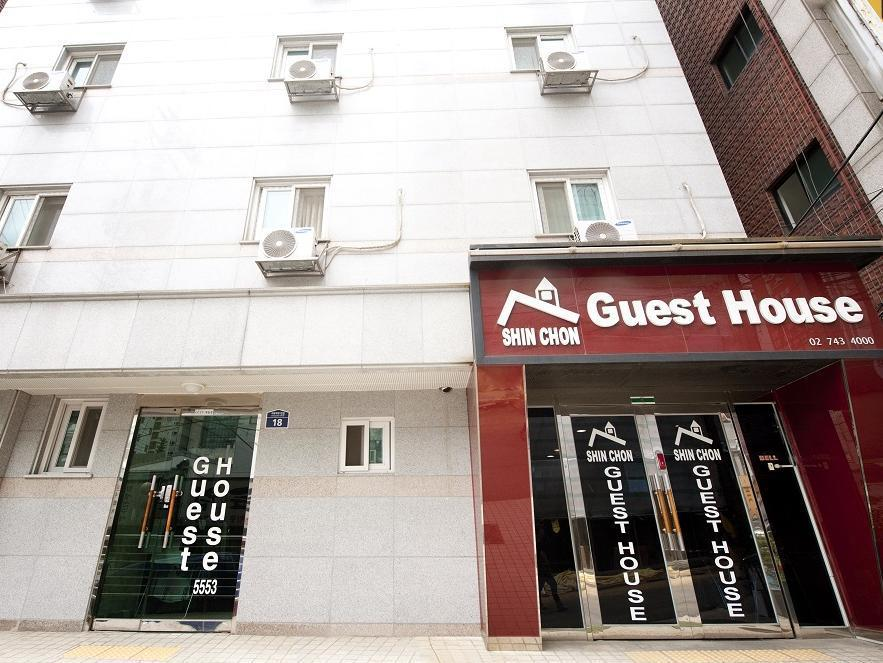 Shinchon Guesthouse - Hotels and Accommodation in South Korea, Asia