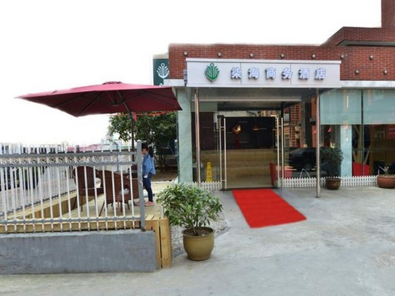 Ningbo Haishu Qihai Hotel Ningbo - Hotel Exterior