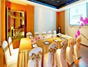 Narada Boutique Hotel Shanghai Yu Garden Shanghai - Meeting Room