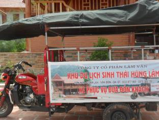 Hung Lam Resort Halong - Tuc Tuc