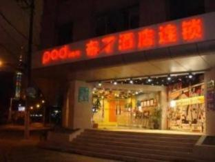 Pod Inn The Bund Hotel Shanghai - Exterior