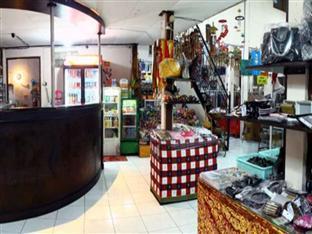 Made Bali Hotel Bali - Shops