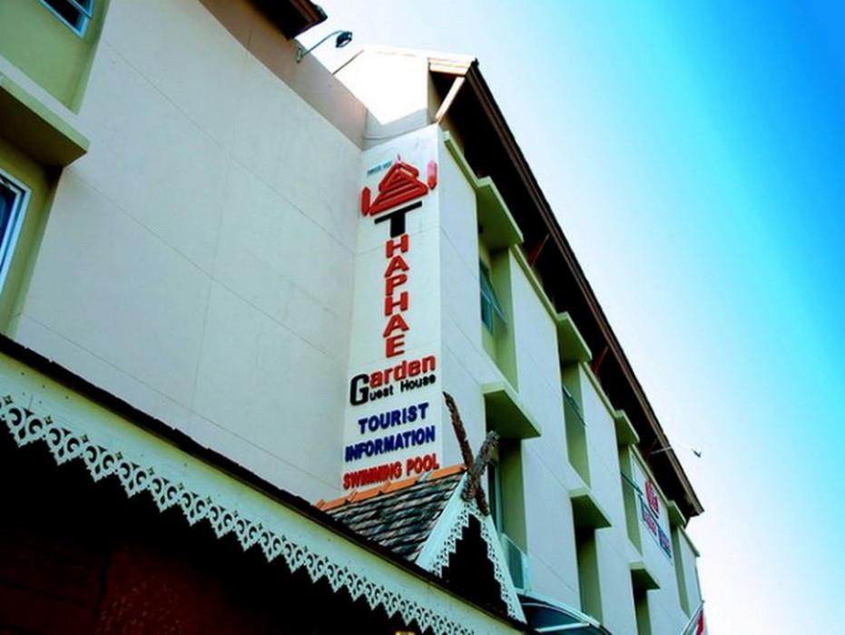 Thaphae Garden Guesthouse - Hotels and Accommodation in Thailand, Asia