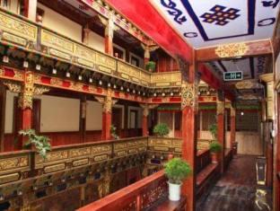 Shangri-la Gaoyuanhong Hotel Shangri-La - Interior