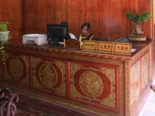 Shangri-la Gaoyuanhong Hotel Shangri-La - Reception