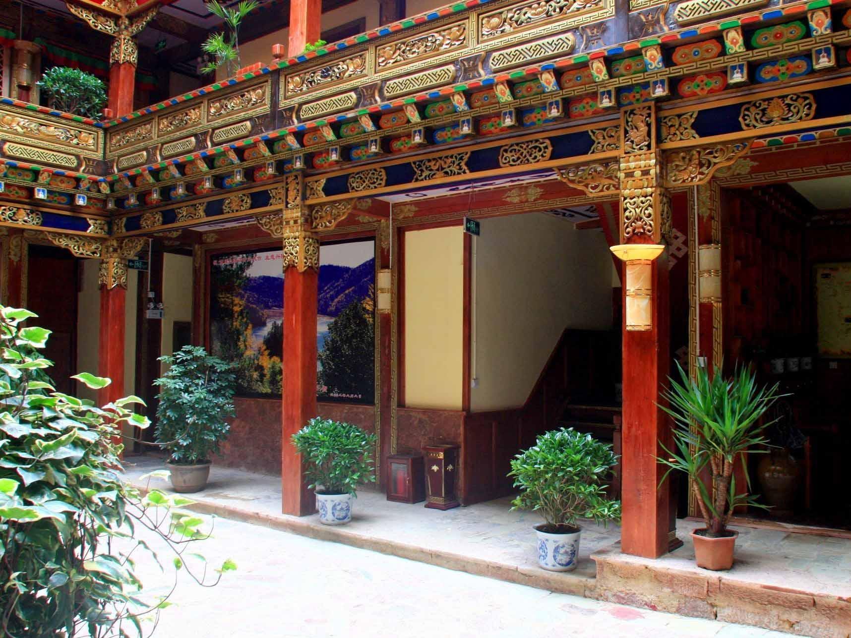 Shangri-la Gaoyuanhong Hotel Shangri-La