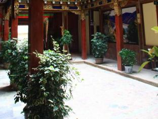 Shangri-la Gaoyuanhong Hotel Shangri-La - Exterior
