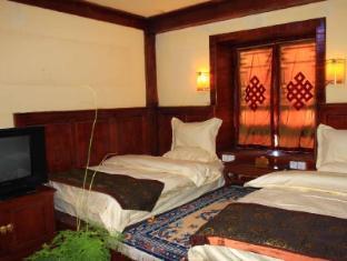 Shangri-la Gaoyuanhong Hotel Shangri-La - Guest Room