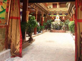 Shangri-la Gaoyuanhong Hotel Shangri-La - Entrance