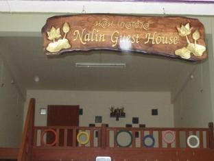 Hotell Nalin Guest  House i , Krabi. Klicka för att läsa mer och skicka bokningsförfrågan