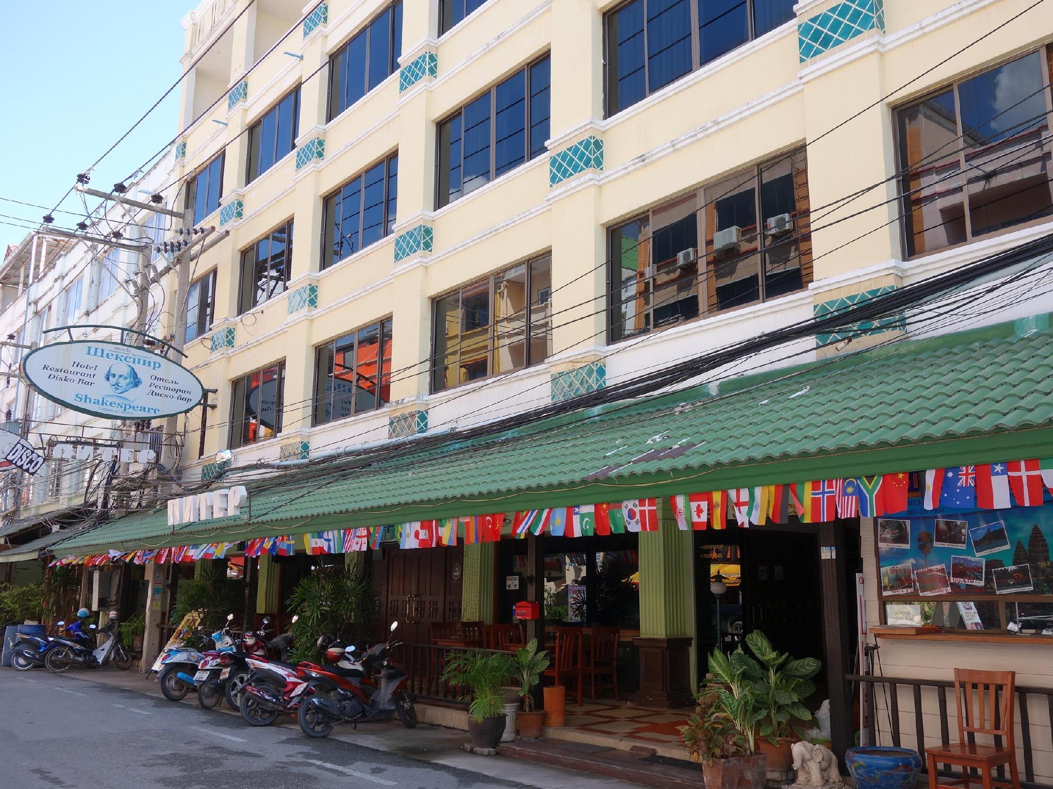 Hotell Shakespeare Hotel i , Pattaya. Klicka för att läsa mer och skicka bokningsförfrågan