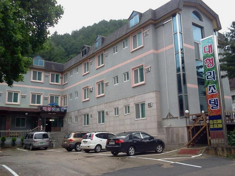 Dae Cheong Resortel - Hotels and Accommodation in South Korea, Asia