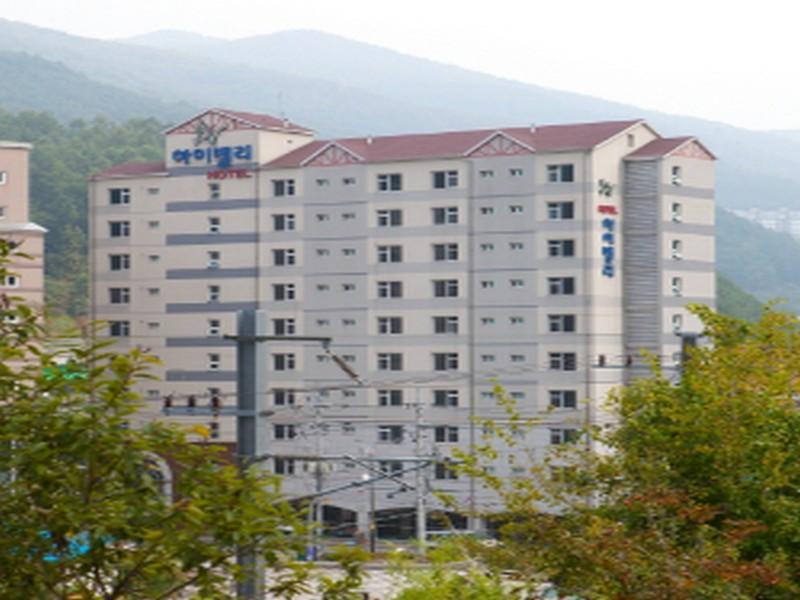 โรงแรม กู๊ดสเตย์ ไฮ วัลเลย์  (Goodstay HighValley Hotel)