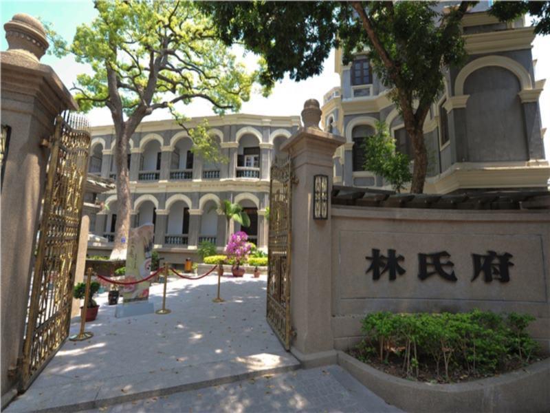 Xiamen Gulangyu Linshifu Gongguan Hotel