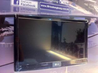 3D-Inn HongKong Hong Kong - 22 Inch LED television