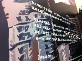 3D-Inn HongKong Hongkong - Hotellet indefra