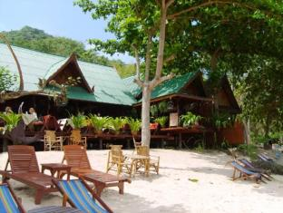 Koh Tao Royal Resort