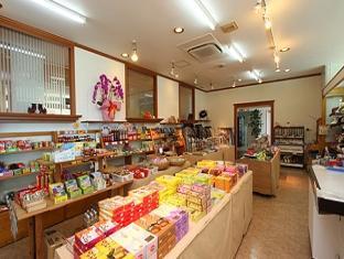Motobu Green Park Hotel Okinawa - Shops
