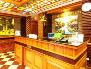 Renoir Boutique Hotel Phuket - Reception