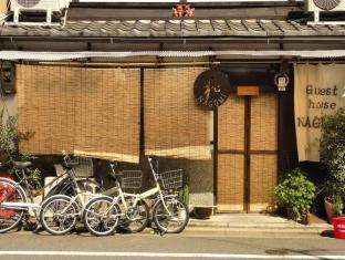 hotel Guest House Nagomi