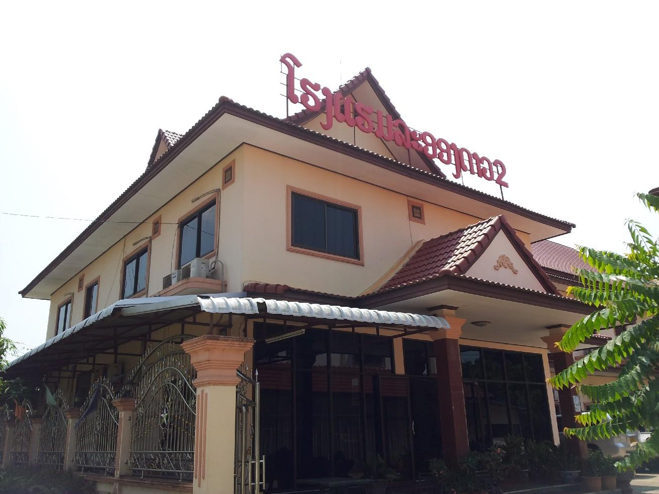 La Ong Dao Hotel 2 - Hotels and Accommodation in Laos, Asia