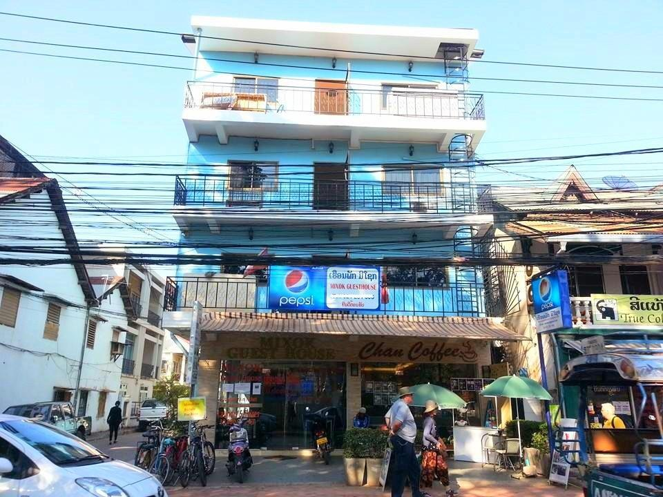 Mixok Guesthouse - Hotels and Accommodation in Laos, Asia