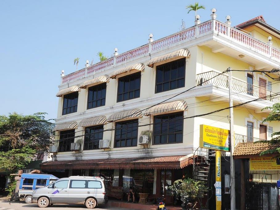 Chanthasom Guest House - Hotels and Accommodation in Laos, Asia