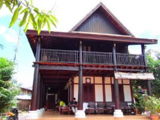 Viengsavanh Villa 2 Luang Prabang