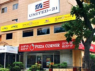 United-21 Hotel - Hotel and accommodation in India in Mysore