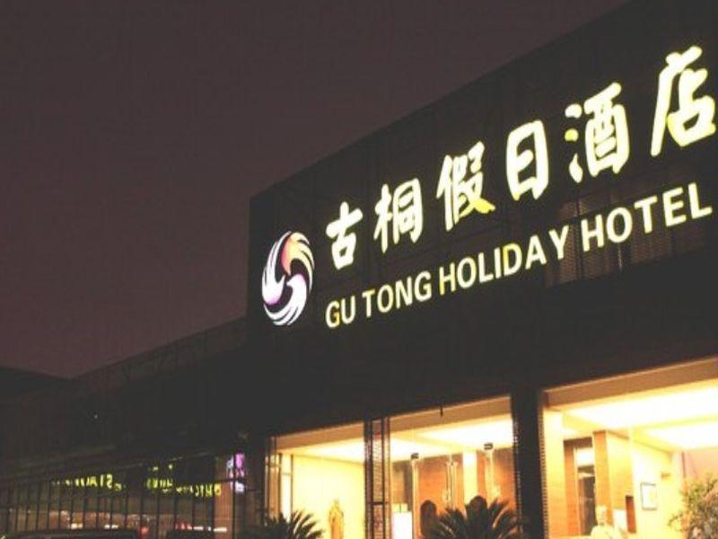 Gu Tong Holiday Hotel